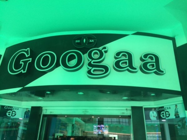 GOOGAA CIGALE