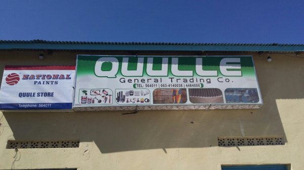 QUULLE GENERAL TRADING CO