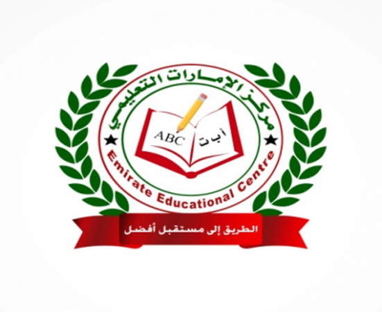 Emirate Educational Centre